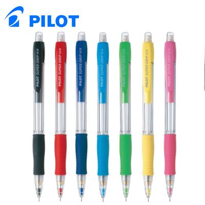 PILOT百樂 H-185 七彩自動鉛筆 ( 0.5mm )