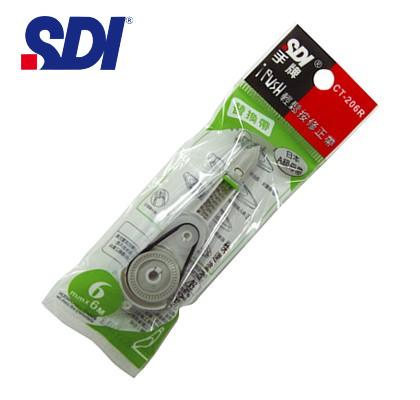 SDI手牌文具 CT-206R 輕鬆按修正帶替換帶 (補充內帶 / 立可帶補充 )