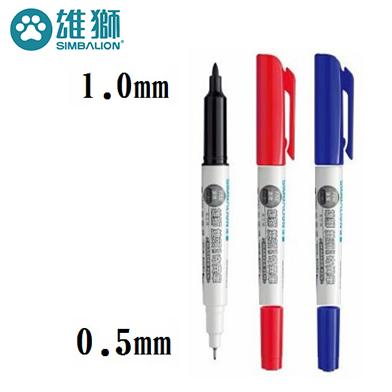 雄獅 NO.685 雙頭奇異筆 ( 0.5mm + 1.0mm )