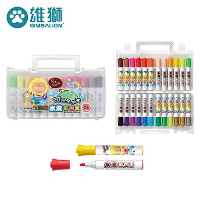 雄獅 BLW~24 皇冠奶油獅可水洗彩色筆24色組 開工 開學用品
