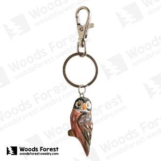 Woods Forest 木雕森林 - 木雕鑰匙圈【Q版貓頭鷹】(WF-K03)
