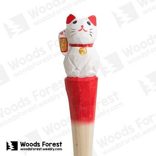 木雕森林 Woods Forest - 祈福手工木雕筆【招財貓】(WF-P43)