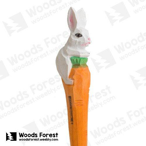 木雕森林 Woods Forest - 動物手工木雕筆【胡蘿蔔兔】(WF-P01)