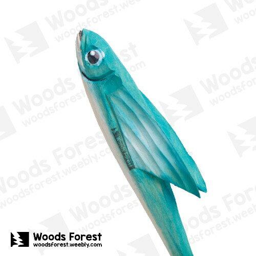文五雙全x文具五金生活館:木雕森林WoodsForest-手工動物木雕筆【飛魚】(WF-P70)聖誕交換禮物