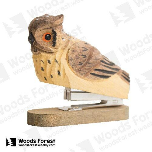 木雕森林 Woods Forest - 特製木雕釘書機【貓頭鷹】( 木頭質量輕;座式釘書機便於裝訂! )