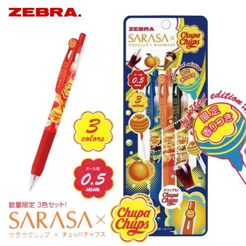 ~加倍佳聯名 款~ZEBRA 斑馬文具 JJ29~CC~3C~B 香甜鋼珠筆3色組 ^(.