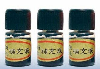 ACE 英士 黑色墨筆補充液 ( 3罐裝 )