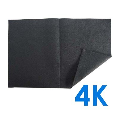 中華筆莊 黑色4開書法墊布 ( 45 x 60 cm )