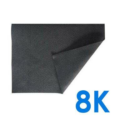 中華筆莊 黑色8開書法墊布 ( 30 x 45 cm )
