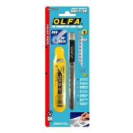 OLFA日本SAC-1VP刀尖30度角細工美工刀超值包-附DKB-5刀片x5片