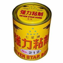 七星牌 212 鐵罐強力膠 ( 300g )