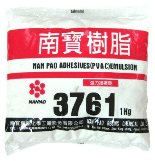 南寶樹脂 3761 袋裝白膠 ( 1kg )