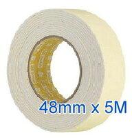 3M,3m膠帶推薦到3M 113 泡棉雙面膠帶 ( 48mm x 5M )