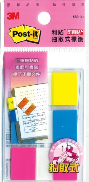 3M 指示標籤 683-3C 抽取式指示標籤 ( 21 x 44mm / 3色)
