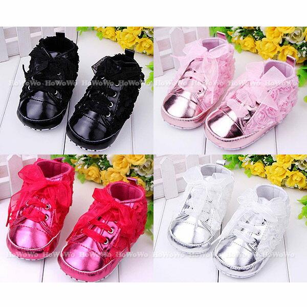寶寶鞋 學步鞋 軟底防滑嬰兒鞋^(11.5~12.5cm^) MIY0262 好娃娃