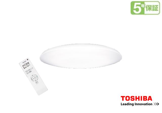 東芝吸頂燈 LEDTWTH61SA 燈殼燈罩