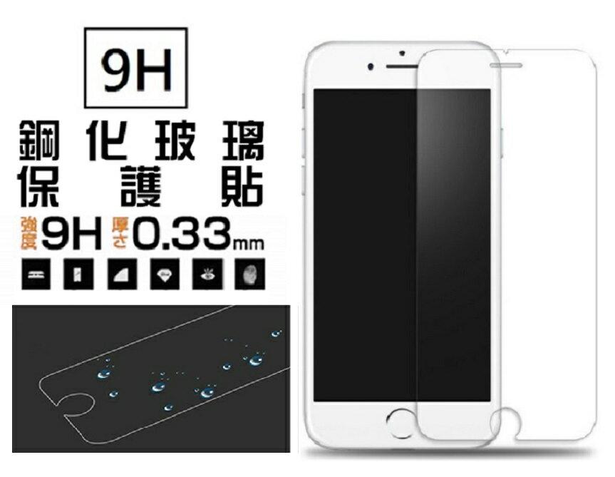 【少東通訊】9H 鋼化玻璃保護貼 ASUS Zenfone3 Zenfone2 Zenfone4手機保護貼