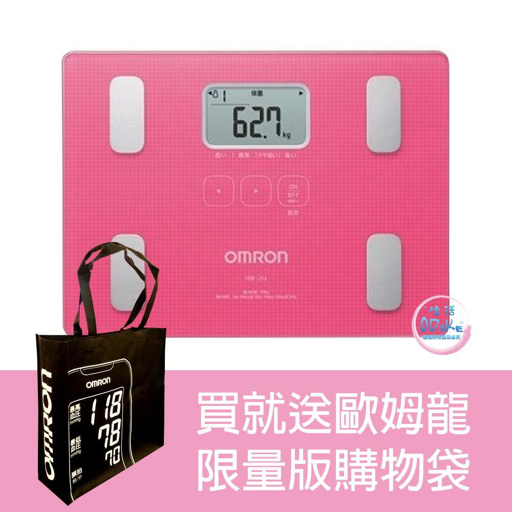 OMRON HBF216 歐姆龍體脂計 (三色可選) 一年保固 公司貨 體重計 體脂肪計【生活ODOKE】