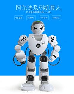林口易集GO商城-現貨特價-阿爾法智能戰警機器人智慧遙控機器人阿爾法戰警-2486980549