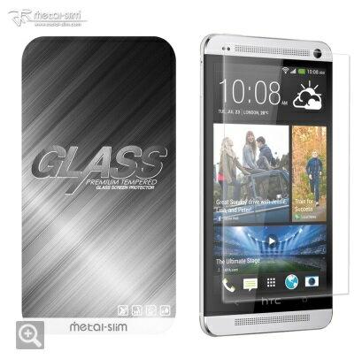 【UNIPRO】Metal-Slim HTC ONE MAX 9H弧邊耐磨防指紋超薄鋼化玻璃保護貼
