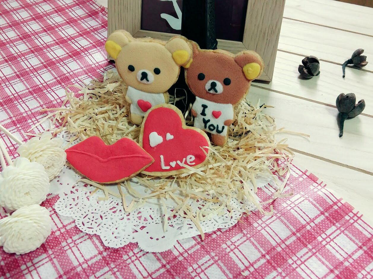 【GJ 私藏點心】  七夕情人節限定款~~拉拉熊  I LOVE U 愛心+愛的飛吻【4片入】 手繪糖霜餅乾禮盒