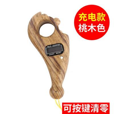 佛珠念佛計數器可充電佛教手動滾動手指電子數顯念佛經誦經記數器『xxs3295』