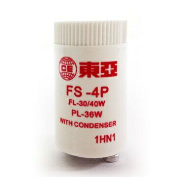 東亞★傳統 啟動器 點燈器 4P★永旭照明TO-FS-4P