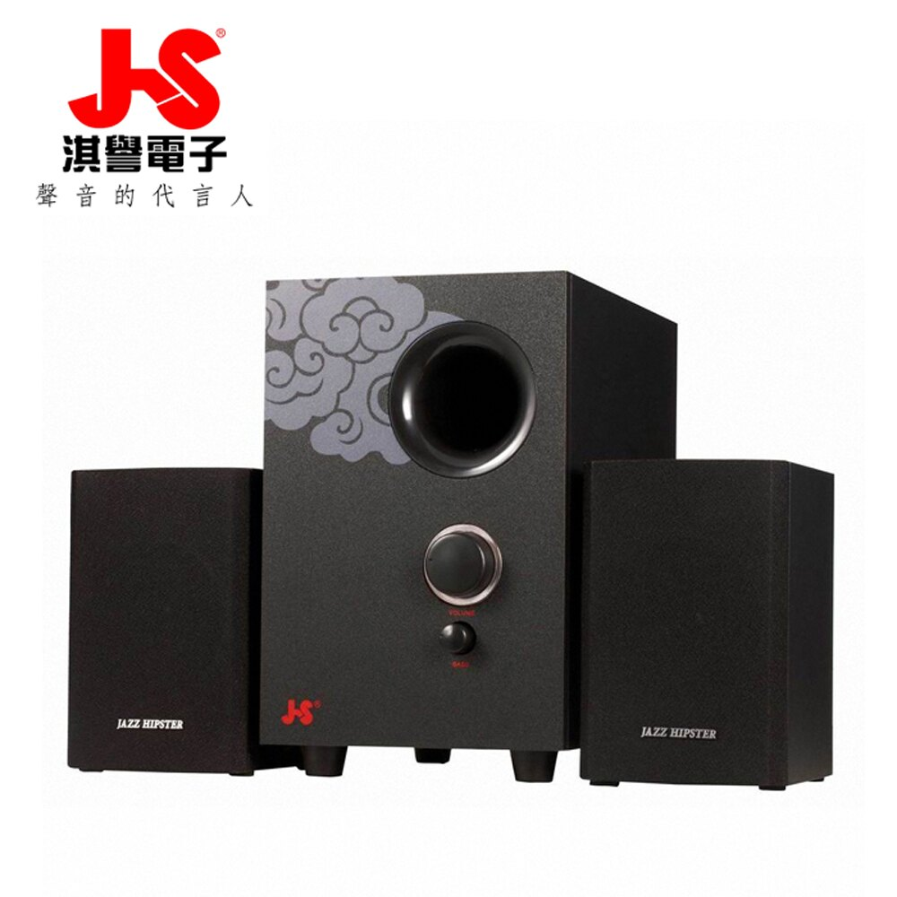 【點數最高16%】JS 淇譽 JY3023 2.1 聲道木質多媒體喇叭※上限1500點