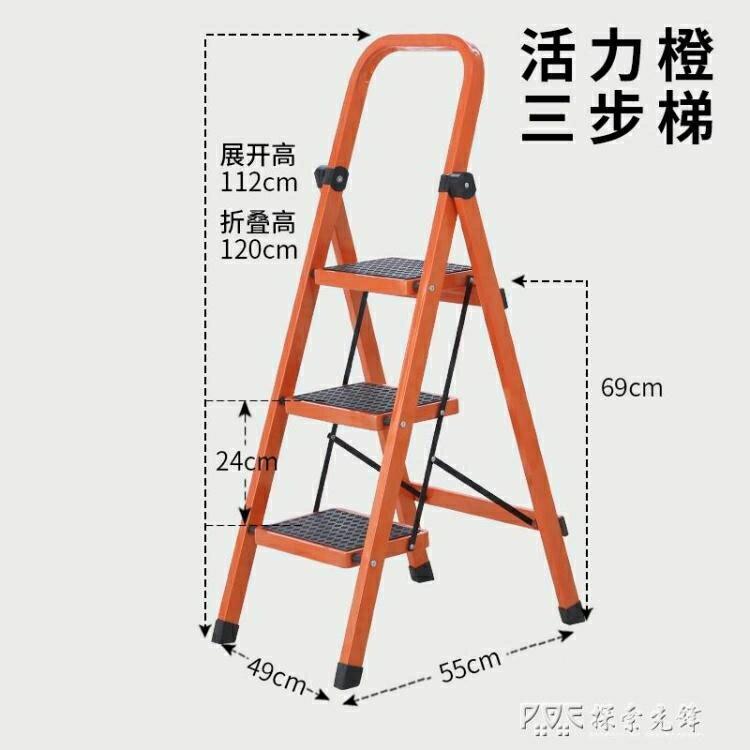 11.11 折扣 梯子家用摺疊梯人字梯加厚室內移動樓梯伸縮梯步梯多 扶梯ATF