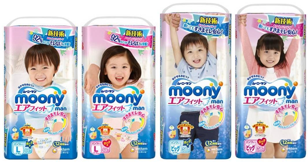 箱購 ✿ 滿意寶寶 Moony 頂級超薄 褲型 L XL