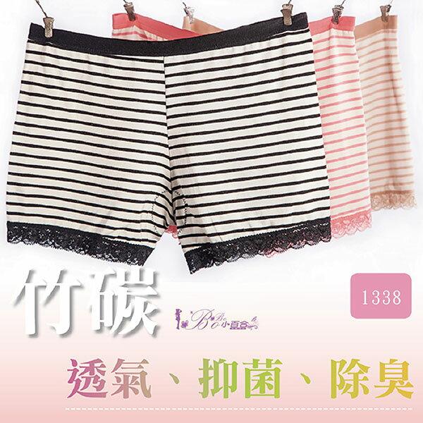 內褲【波波小百合】U1338 條紋 透氣、抑菌、除臭 竹碳 平口內褲