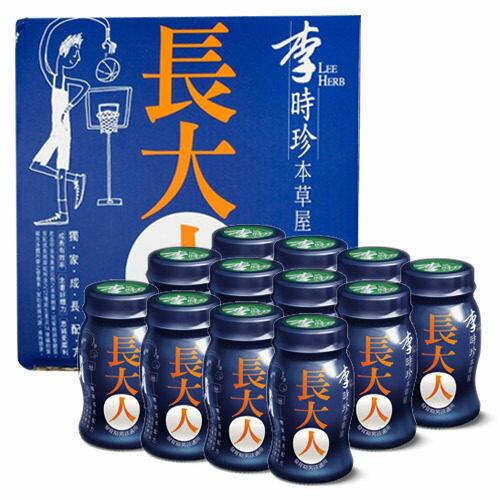 李時珍 本草屋長大人(男) 50ml*12瓶 [橘子藥美麗]