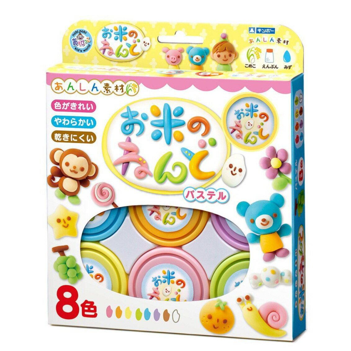 日本銀鳥 GINCHO 無毒米黏土 - 粉嫩8色組