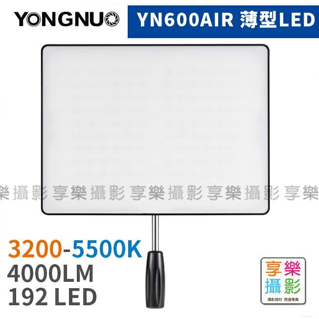 [享樂攝影]永諾 YONGNUO YN-600 AIR 薄型 LED 柔光 補光燈 持續燈 外拍 婚攝 錄影 拍片