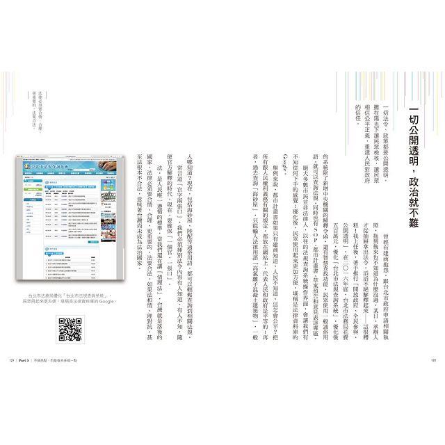 光榮城市【典藏版】(DVD+書+2018全新柯語錄) 4