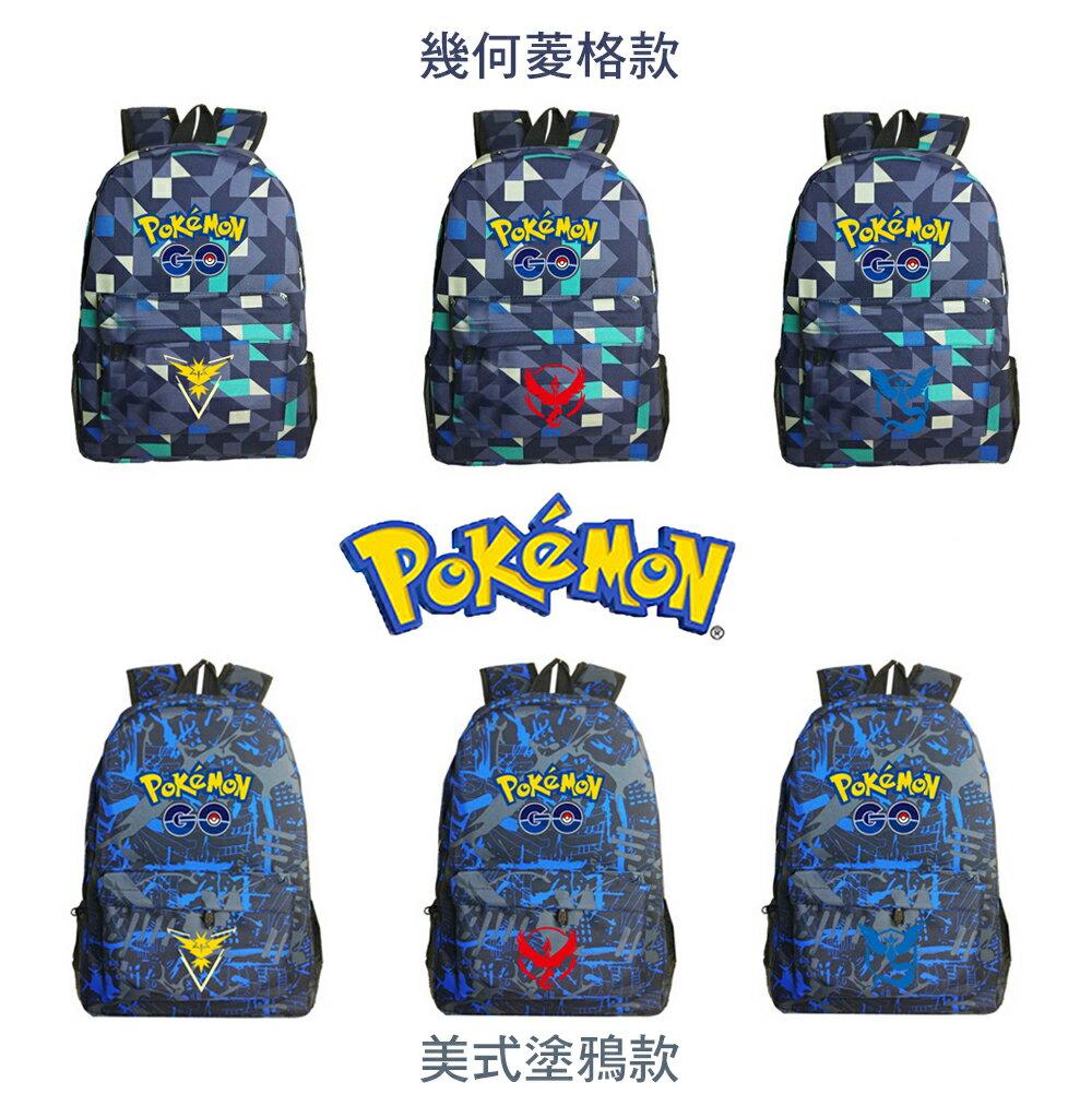 夜光防潑帆布?精靈寶可夢後背包Pokemon Go神奇寶貝雙背包肩背包手提包書包兒童學生包