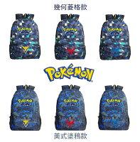 兒童節禮物Children's Day到夜光防潑帆布▸精靈寶可夢後背包Pokemon Go神奇寶貝雙背包肩背包手提包書包兒童學生包