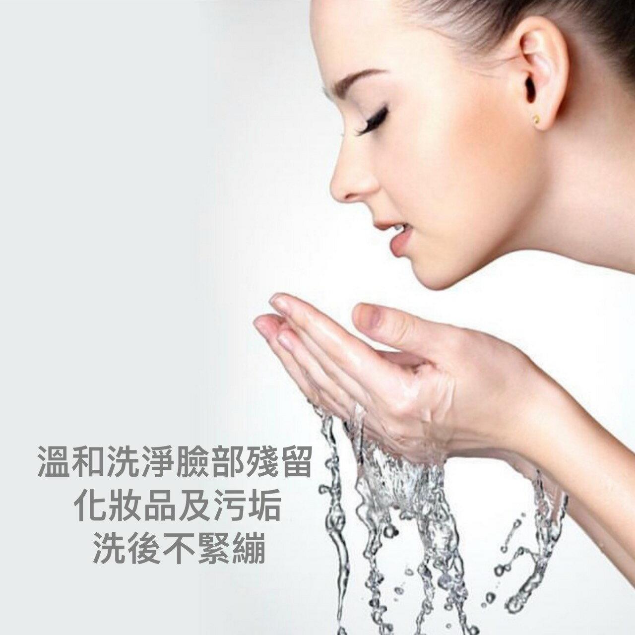 gla skincare 中乾性溫和洗面露 150ml 〔渼妍國際〕