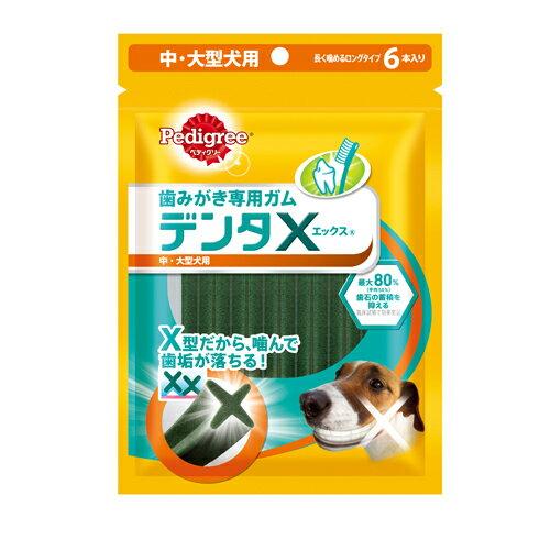 寶路雙效潔牙骨-中大型犬 144g【愛買】