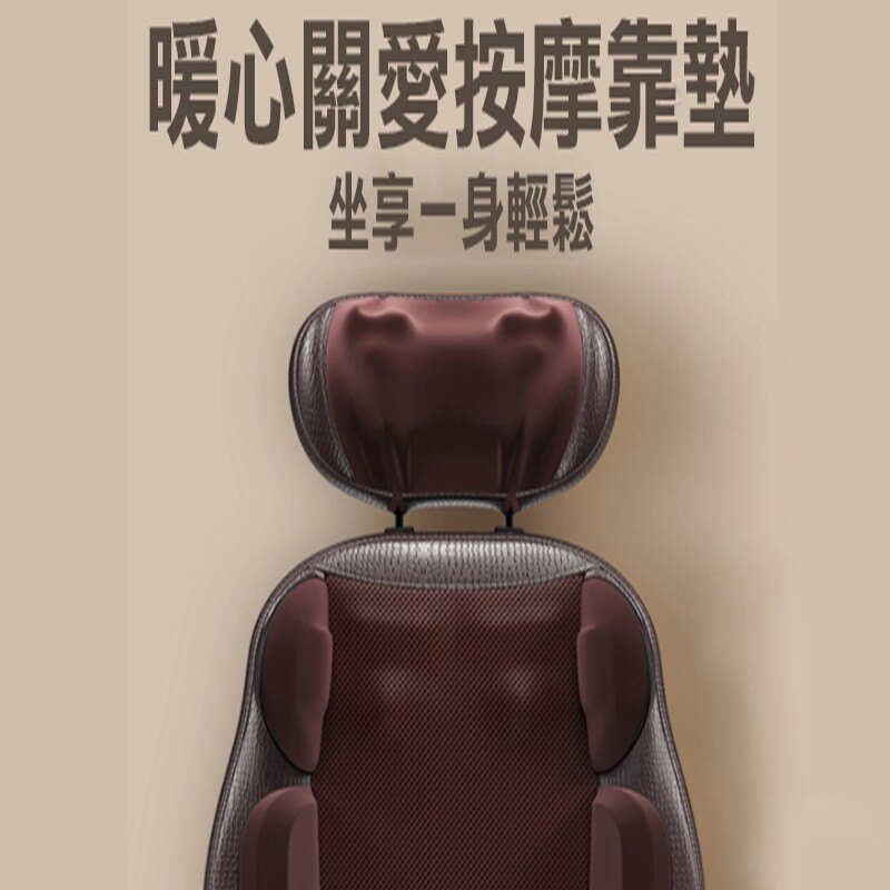 (現貨臺灣出)按摩椅 全自動電動按摩椅 小型按摩器 家用按摩椅 智慧按摩椅 領券下定更優惠