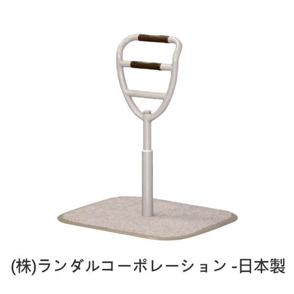 助立器-金屬助立檯老人用品助立台可攜式日本製[B0493]
