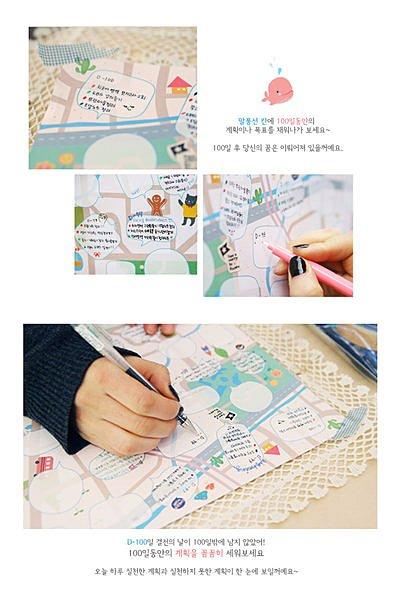 =優生活=韓國創意文具 留言板 心情紀錄 連署簽名夢想起飛 DIY塗鴉地圖 夢想計劃圖