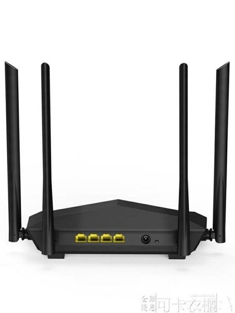 經典騰達路由器無線家用穿墻高速wifi  領券下定更優惠