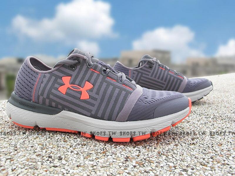 《5折出清》Shoestw【1285481-033】UNDER ARMOUR 慢跑鞋 Speedform Gemini 3 灰橘 女生尺寸