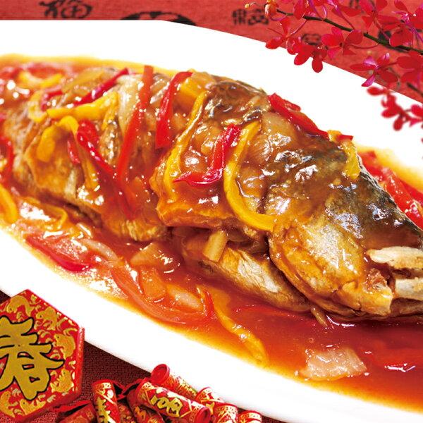 幸福溫度:彩椒糖醋魚