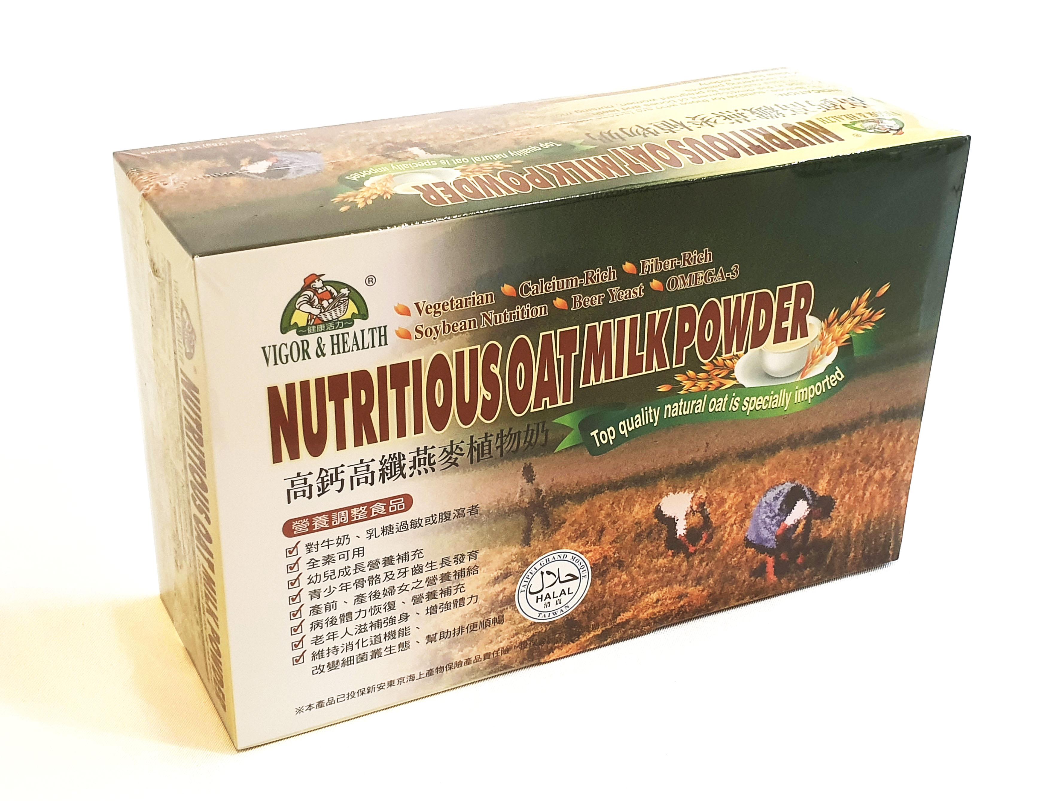 有機廚坊 高鈣高纖燕麥植物奶 25公克*32包/盒 (保健食品/膳食纖維/非基因改造大豆)