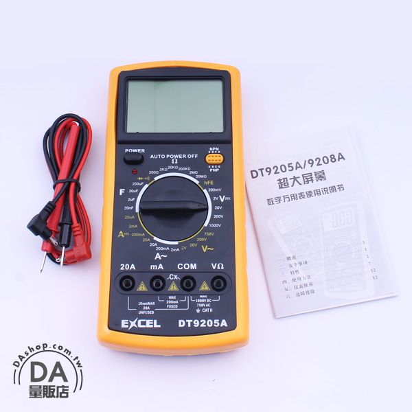 《DA量販店》數位顯示 多功能三用電表/電錶 直/交流電壓、電流、電阻 (34-500)