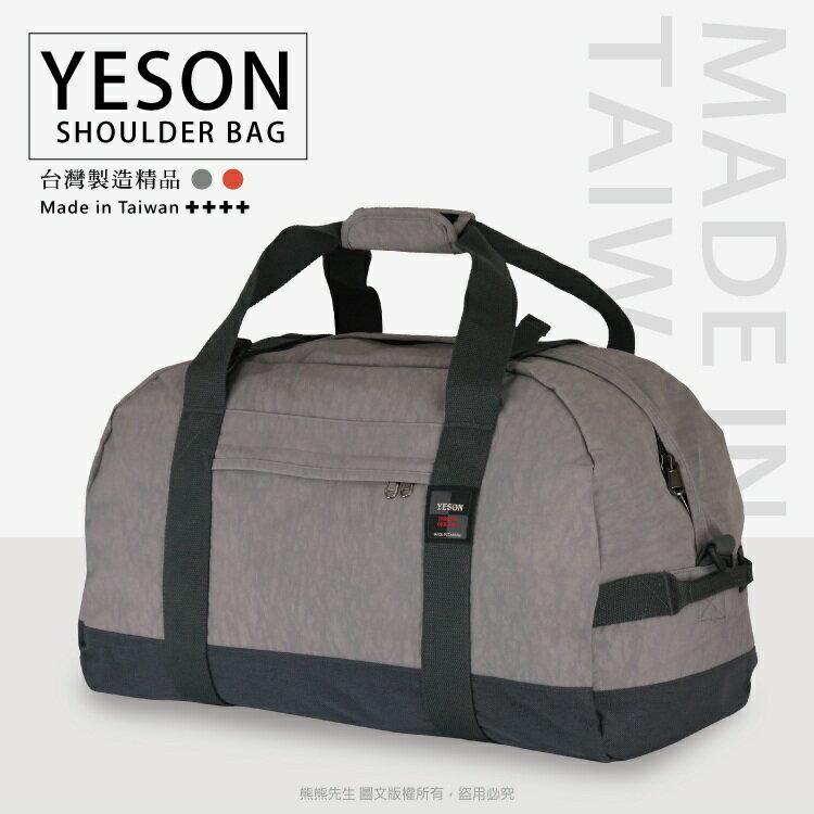 <br/><br/>  《熊熊先生》YESON永生 頂級YKK拉鍊 大容量 旅行袋 MIT台灣製造精品 620-24 可插掛行李箱拉桿(大)<br/><br/>