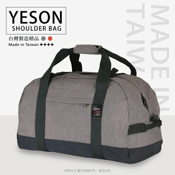 《熊熊先生》YESON永生頂級YKK拉鍊大容量旅行袋MIT台灣製造精品620-24可插掛行李箱拉桿(大)