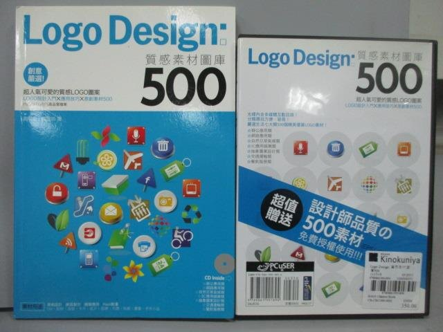 ~書寶 書T1/電腦_JQA~Logo Design 素材圖庫500_書 光碟合售